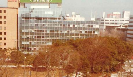 日本大通ビル(昭和55年竣工)