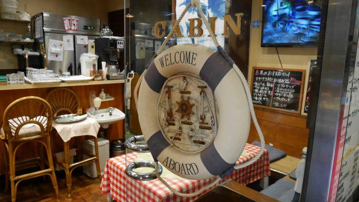 CABIN 洋食店
