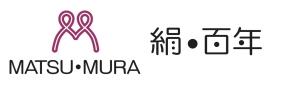 松村株式会社